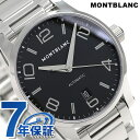 モンブラン タイムウォーカー 39mm 自動巻き 腕時計 105962 MONTBLANC ブラック...