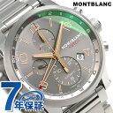 モンブラン タイムウォーカー クロノボイジャー UTC 43mm 107303 MONTBLANC 自動巻き 腕時計 時計