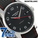 モンブラン タイムウォーカー リン ダン 限定モデル 42mm 115361 MONTBLANC 自動巻き 腕時計 時計