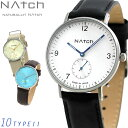 NAtch 腕時計 日本製 シンプル アナログ 革ベルト ナイロン