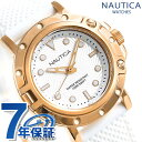 ノーティカ NAUTICA レディース 腕時計 100m防水 36mm NAD13003L NST800 ウーマンズ 時計【あす楽対応】
