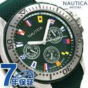 ノーティカ NAUTICA メンズ 腕時計 100m防水 旗 ダークグリーン 49mm NAPAUC006 オークランド 時計【あす楽対応】