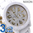 42-20 Nixon nixon Nixon watch THE CHRONO A037 chronograph oar white / gold A0371035 [tomorrow easy correspondence]