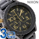 42-20 Nixon nixon Nixon watch THE CHRONO A037 chronograph mat black / gold A0371041 [tomorrow easy correspondence]