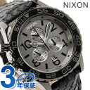42-20 42-20 nixon Nixon watch THE CHRONO A037 Kurono black snake A037848 [tomorrow easy correspondence]