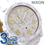 ニクソン nixon ニクソン 腕時計 THE 51-30 CHRONO A083 クロノグラフ オールホワイト/ゴールド A0831035【あす楽対応】