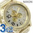 ニクソン A0831219 nixon ニクソン 51-30 腕時計 クロノ ゴールド/シルバー