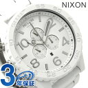 51-30 51-30 Nixon watch THE A083 Kurono oar white / silver nixon A0831255 [tomorrow easy correspondence]