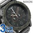 ニクソン A0831530 nixon ニクソン 51-30 クロノ 腕時計 マットブラック/インダストリアルグリーン【あす楽対応】