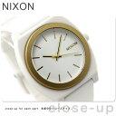 ニクソン A1191297 nixon ニクソン 腕時計 タイムテラー ピー ホワイト/ゴールド【あす楽対応】