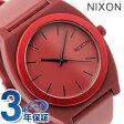 ニクソン A1191298 nixon ニクソン 腕時計 タイムテラーP ダークレッド【あす楽対応】