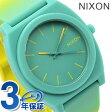 ニクソン A1191385 nixon ニクソン タイムテラーP 腕時計 イエロー/ティールフェード 【あす楽対応】