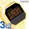 nixon ニクソン 腕時計 The RE-RUN A158 リ・ラン オールゴールド A158502【あす楽対応】