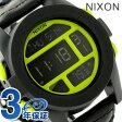 ニクソン A1971941 nixon ニクソン ユニット 腕時計 ブラック/リフレクティブウーヴン【あす楽対応】