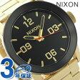 ニクソン A276510 nixon ニクソン プライベート SS メンズ 腕時計 オールゴールド/ブラック