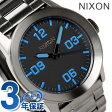 ニクソン A276624 nixon ニクソン 腕時計 プライベート ガンメタル/ブルー