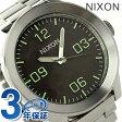 ニクソン A3461956 nixon ニクソン コーポラル SS メンズ 腕時計 ダークコッパー【あす楽対応】