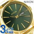 ニクソン A3561919 nixon ニクソン セントリーSS デイデイト メンズ 腕時計 ゴールド/グリーン サンレイ【あす楽対応】