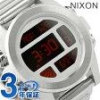 ニクソン A3601263 nixon ニクソン 腕時計 THE UNIT SS ユニットSS シルバー/レッド 【あす楽対応】