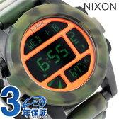ニクソン A3601428 nixon ニクソン ユニット SS 腕時計 マットブラック/カモ 【あす楽対応】