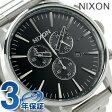 ニクソン A386000 nixon ニクソン セントリー メンズ 腕時計 ブラック【あす楽対応】