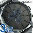 ニクソン A3861679 nixon ニクソン セントリー メンズ 腕時計 ディープブルー【あす楽対応】