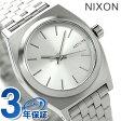 ニクソン A3991920 nixon ニクソン スモールタイムテラー レディース 腕時計 オールシルバー【あす楽対応】
