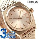 ニクソン A399897 nixon ニクソン スモールタイムテラー レディース 腕時計 オールローズゴールド【あす楽対応】