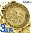 ニクソン A4041520 nixon ニクソン 38-20 レディース 腕時計 オールゴールドクリスタル