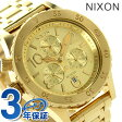 ニクソン A404501 nixon ニクソン 38-20 レディース 腕時計 ゴールド【あす楽対応】