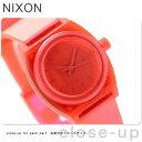 ニクソン A4251784 nixon ニクソン スモールタイムテラーP レディース 腕時計 トランスルーセント コーラル【あす楽対応】