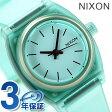 ニクソン A4251785 nixon ニクソン スモールタイムテラーP レディース 腕時計 トランスルーセント ミント【あす楽対応】