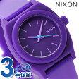 ニクソン A425230 nixon ニクソン スモールタイムテラーP レディース 腕時計 パープル【あす楽対応】