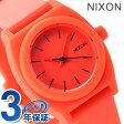 ニクソン A425383 nixon ニクソン スモールタイムテラーP レディース 腕時計 レッドペッパー【あす楽対応】