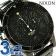 ニクソン A4861885 nixon ニクソン 48-20 メンズ 腕時計 ポリッシュガンメタル/ラム【あす楽対応】