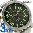 ニクソン A4861956 nixon ニクソン 48-20 メンズ 腕時計 ダークコッパー【あす楽対応】