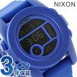 ニクソン A490369 nixon ニクソン ユニット 40 ミディアムサイズ 腕時計 コバルト【あす楽対応】