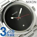 ニクソン A507000 nixon ニクソン キングピン メンズ 腕時計 ブラック【あす楽対応】