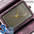 ニクソン A7261345 nixon ニクソン 腕時計 ベガ ガンメタル/ベルベット THE VEGA