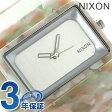 【ポイント10倍!25日20時〜4H限定】ニクソン A7261539 nixon ニクソン ベガ レディース 腕時計 ミントジュレ