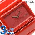ニクソン A726200 nixon ニクソン 腕時計 THE VEGA ベガ RED レッド
