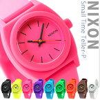 ニクソン small-ttp nixon ニクソン 腕時計 スモールタイムテラーP 選べるモデル【あす楽対応】