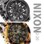 ニクソン SNIXON nixon ニクソン 腕時計 42-20シリーズ 人気のトートイズ等選べる12モデル