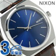 ニクソン A0451887 nixon ニクソン タイムテラー クオーツ 腕時計 ブラウンゲーター【あす楽対応】