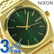 ニクソン タイムテラー クオーツ 腕時計 A0451919 NIXON ゴールド/グリーンサンレイ【あす楽対応】