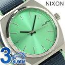 ニクソン タイムテラー クオーツ 腕時計 A0452075 NIXON ミント/ネイビー【あす楽対応】