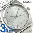ニクソン A0452129 nixon タイムテラー 腕時計 オールシルバー/スタンプ【あす楽対応】
