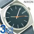 ニクソン A045863 nixon タイムテラー 腕時計 ブルー/オレンジ