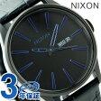 ニクソン A1052153 nixon セントリー レザー ミディアムサイズ 腕時計 ネイビーゲーター【あす楽対応】