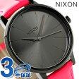 ニクソン A1081394 nixon ニクソン ケンジントン レザー レディース 腕時計 ブライトピンクパテント